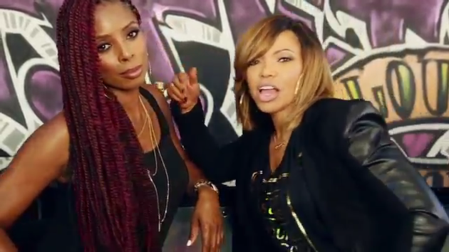 VIDEO: NEW SMACK JOINT ALERT – 'Lazy Bitch by Tisha Campbell Martin'