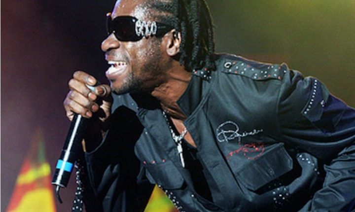 NEW VIDEO: Nuh Wah Know by Bounty Killer